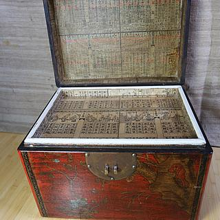 Rare and splendid Mongolian wedding box 18.05.606