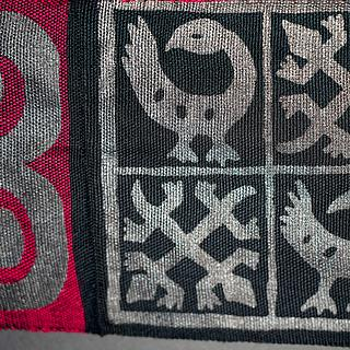 Adinkra cloth from Kumasi 10.07.1147